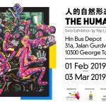 THE HUMAN FORM | 人的自然形态