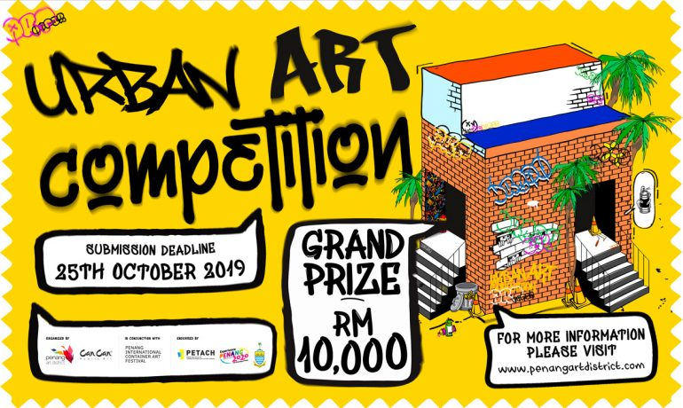 PICAF Urban Art Competition